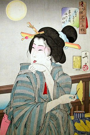 Prostituée mangeant de la tempura, Tsukioka Yoshitoshi 1888