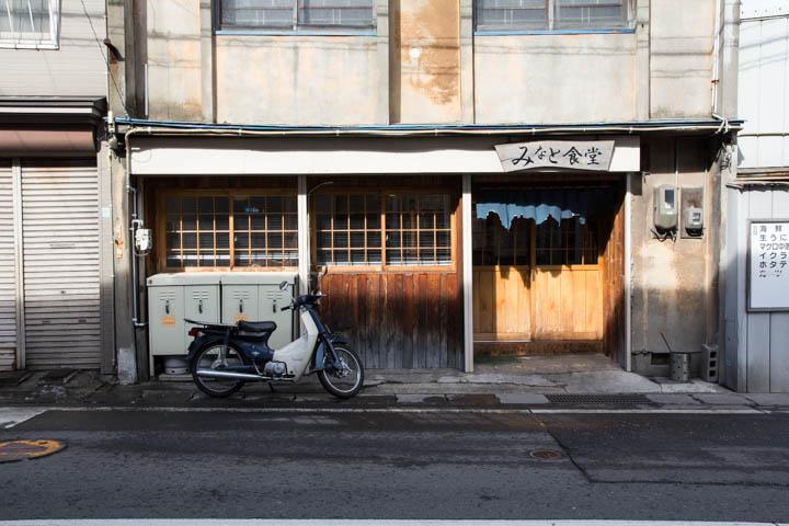 La façade du Minato Shokudo © Camille Oger