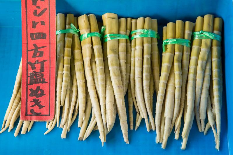Pousses de bambou préparées au marché, Shikoku, Japon © Camille Oger